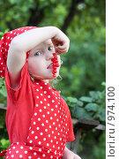 Купить «Девочка с ягодами красной смородины», фото № 974100, снято 11 июля 2009 г. (c) Майя Крученкова / Фотобанк Лори