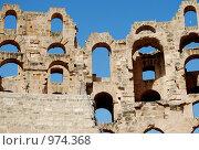 Колизей (2009 год). Стоковое фото, фотограф Анастасия Думс / Фотобанк Лори