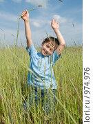 Купить «Мальчик в поле», фото № 974976, снято 11 июня 2009 г. (c) Куликова Татьяна / Фотобанк Лори