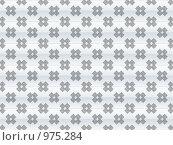 Купить «Серый узорчатый фон», иллюстрация № 975284 (c) Мария Симонова / Фотобанк Лори