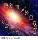 Купить «Гороскоп. Знаки зодиака», иллюстрация № 979228 (c) ElenArt / Фотобанк Лори