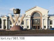 Железнодорожный вокзал в Выборге (2008 год). Редакционное фото, фотограф Александр Щепин / Фотобанк Лори