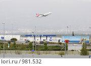 Купить «Аэропорт в Афинах, Греция», эксклюзивное фото № 981532, снято 29 апреля 2009 г. (c) ДеН / Фотобанк Лори