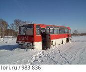 Брошенный автобус (2009 год). Редакционное фото, фотограф Алексей Мартов / Фотобанк Лори