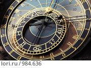 Купить «Старинные часы на башне ратуши Староместской площади. Прага,Чехия», фото № 984636, снято 21 декабря 2008 г. (c) Алексей Щербатов / Фотобанк Лори