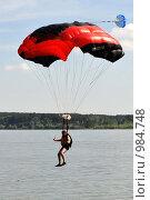 Купить «Приводнение парашютиста», фото № 984748, снято 12 июля 2009 г. (c) Андрияшкин Александр / Фотобанк Лори