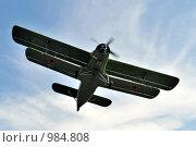 Купить «Военный кукурузник в небе», фото № 984808, снято 12 июля 2009 г. (c) Андрияшкин Александр / Фотобанк Лори