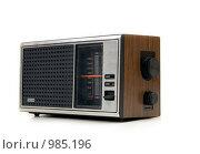 Купить «Старый радиоприемник», фото № 985196, снято 18 июля 2009 г. (c) Игорь Киселёв / Фотобанк Лори