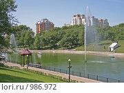 Купить «Парк в Хабаровске», фото № 986972, снято 20 августа 2008 г. (c) Сергей Флоренцев / Фотобанк Лори