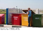 Купить «Мальчик выбрасывает мусор», фото № 990476, снято 19 июля 2009 г. (c) Майя Крученкова / Фотобанк Лори