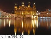 Купить «Амритсар. Золотой храм ночью», фото № 992156, снято 2 июня 2009 г. (c) Maria Kuryleva / Фотобанк Лори