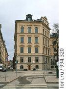 Купить «Городской пейзаж (Стокгольм, Швеция)», фото № 994320, снято 16 марта 2009 г. (c) Александр Секретарев / Фотобанк Лори