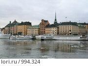 Купить «Городской пейзаж (Стокгольм, Швеция)», фото № 994324, снято 16 марта 2009 г. (c) Александр Секретарев / Фотобанк Лори