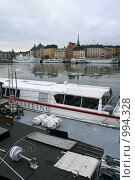 Купить «Городской пейзаж (Стокгольм, Швеция)», фото № 994328, снято 16 марта 2009 г. (c) Александр Секретарев / Фотобанк Лори