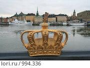 Купить «Городской пейзаж (Стокгольм, Швеция)», фото № 994336, снято 16 марта 2009 г. (c) Александр Секретарев / Фотобанк Лори