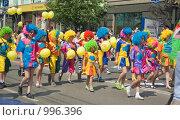 Купить «Детский карнавал. Красноярск», фото № 996396, снято 12 июня 2009 г. (c) Типляшина Евгения / Фотобанк Лори