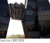 Купить «Хабаровск, памятник погибшим воинам в Афганистане», эксклюзивное фото № 997876, снято 10 мая 2009 г. (c) Катерина Белякина / Фотобанк Лори