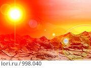 Купить «Фантастический  рассвет. 3D-пейзаж», иллюстрация № 998040 (c) ElenArt / Фотобанк Лори