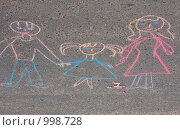 Купить «Рисунок на асфальте», фото № 998728, снято 19 мая 2009 г. (c) Майя Крученкова / Фотобанк Лори