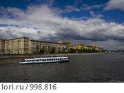 Речной трамвайчик. Редакционное фото, фотограф Акимов Евгений / Фотобанк Лори