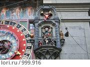 Купить «Фигурки на Башне с часами в Берне», фото № 999916, снято 23 июня 2008 г. (c) Александр Трушкин / Фотобанк Лори