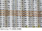Купить «Новостройка в Митино», фото № 1000948, снято 27 июля 2009 г. (c) Андрей Ерофеев / Фотобанк Лори