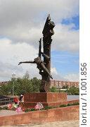Купить «Парк Победы. Памятник солдатам, погибшим в Афганистане. Караганда», фото № 1001856, снято 26 июля 2009 г. (c) Михаил Николаев / Фотобанк Лори