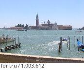 Купить «Гранд-канал, Венеция», фото № 1003612, снято 16 июля 2007 г. (c) Подтуркин Алексей / Фотобанк Лори