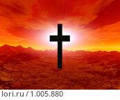 Купить «Рассвет в пустыне. Светящийся крест. 3d пейзаж .», иллюстрация № 1005880 (c) ElenArt / Фотобанк Лори