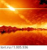 Купить «Рассвет. 3d пейзаж .», иллюстрация № 1005936 (c) ElenArt / Фотобанк Лори
