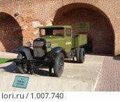 Купить «Нижегородский кремль, выставка боевой техники», фото № 1007740, снято 18 августа 2018 г. (c) Александр Карачкин / Фотобанк Лори