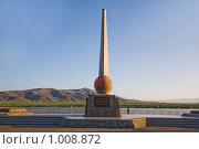 Купить «Центр Азии», фото № 1008872, снято 20 июля 2009 г. (c) Юрий Викулин / Фотобанк Лори