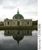 Грот в усадьбе Кусково (2005 год). Редакционное фото, фотограф Pavel S. Popov / Фотобанк Лори