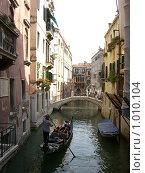 Купить «Венеция, Италия, гондола плывет по каналу», фото № 1010104, снято 17 марта 2005 г. (c) Pavel S. Popov / Фотобанк Лори