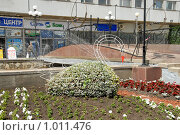 Купить «Цветочно-металлическая композиция лебедя. г.Ульяновск», фото № 1011476, снято 23 июня 2007 г. (c) Андрияшкин Александр / Фотобанк Лори