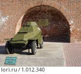 Купить «Нижегородский кремль, выставка боевой техники», фото № 1012340, снято 18 августа 2018 г. (c) Александр Карачкин / Фотобанк Лори