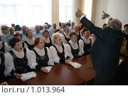 Купить «Репетиция хора ветеранов», фото № 1013964, снято 9 апреля 2009 г. (c) Евгений Батраков / Фотобанк Лори