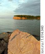 Сердце, высеченное на камне. Стоковое фото, фотограф Багира / Фотобанк Лори