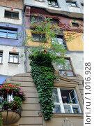 Купить «Австрия, Вена. Дом Фриденсрайха Хундертвассера», фото № 1016928, снято 30 июня 2009 г. (c) Pukhov K / Фотобанк Лори