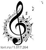 Купить «Скрипичный ключ и ноты», иллюстрация № 1017264 (c) Ольга Яковенко / Фотобанк Лори
