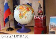Купить «Российский флаг, глобус и кремль», фото № 1018136, снято 27 января 2009 г. (c) Losevsky Pavel / Фотобанк Лори