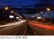 Купить «Ночное шоссе», фото № 1018492, снято 20 апреля 2009 г. (c) Losevsky Pavel / Фотобанк Лори