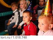 Купить «Дети на празднике», фото № 1018748, снято 12 сентября 2008 г. (c) Losevsky Pavel / Фотобанк Лори