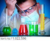 Купить «Ученый с колбами», фото № 1022596, снято 30 июля 2009 г. (c) Андрей Армягов / Фотобанк Лори