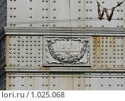 Купить «Детали Крымского моста, Москва», фото № 1025068, снято 8 августа 2009 г. (c) Fro / Фотобанк Лори