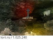 """Купить «""""Крестовый"""" грот """"Ледяная пещера"""". Кунгур, Пермский край», эксклюзивное фото № 1025240, снято 5 августа 2009 г. (c) Кучкаев Марат / Фотобанк Лори"""