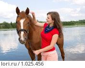 Купить «Девушка с лошадкой», фото № 1025456, снято 3 июня 2020 г. (c) Александр Fanfo / Фотобанк Лори
