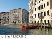 Купить «Канал в венеции», фото № 1027840, снято 9 января 2009 г. (c) Криволап Ольга / Фотобанк Лори