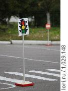 Купить «Изображение светофора», фото № 1029148, снято 11 августа 2009 г. (c) Smolin Ruslan / Фотобанк Лори