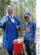 Купить «Бабушка с внуком и собранными грибами, Карелия», фото № 1030596, снято 9 августа 2009 г. (c) Сергей Костин / Фотобанк Лори